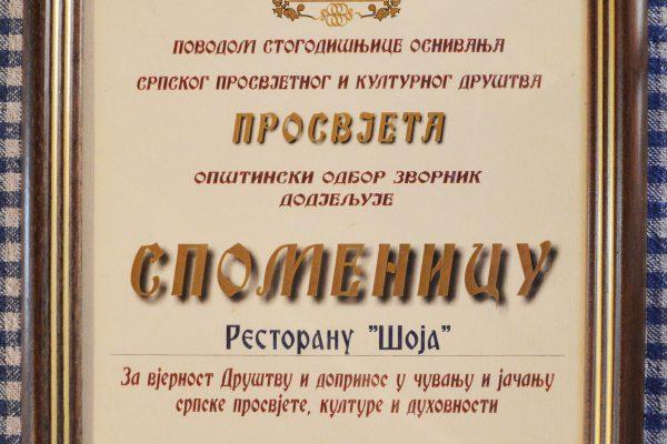 soja-priznanja-11