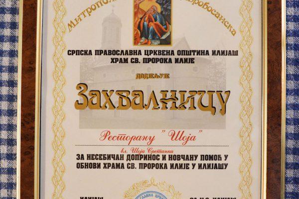 soja-priznanja-14
