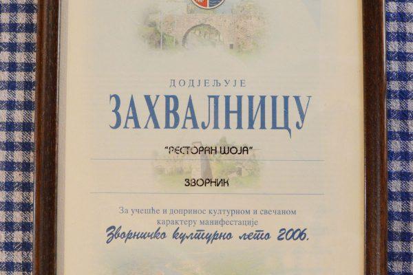 soja-priznanja-5